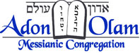 Adon Olam Messianic Congregation Logo